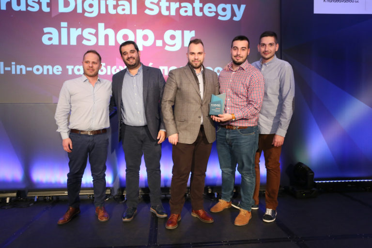 Airshop and iTrust Digital Strategy in Ε-volution Αwards 2019