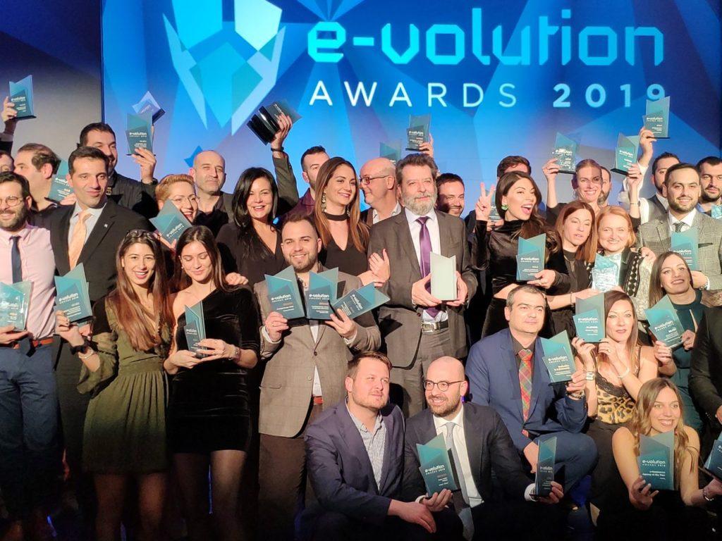 βραβεία Ε-volution Αwards 2019