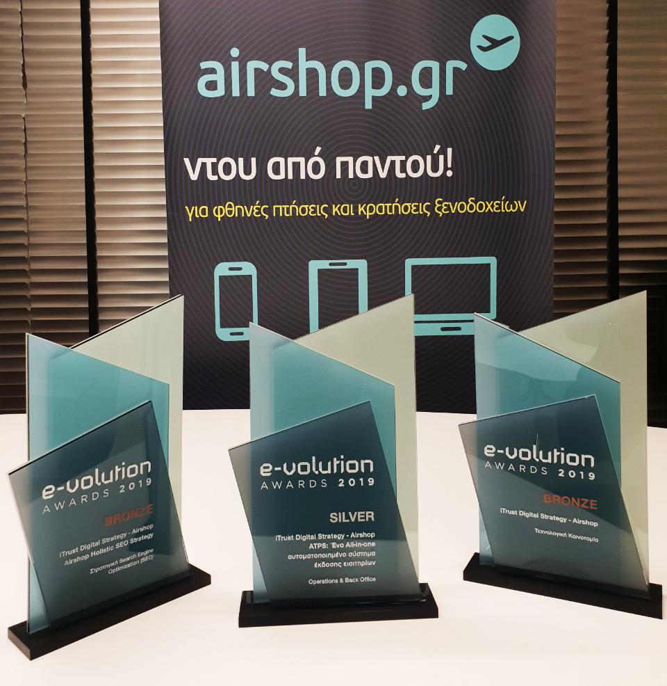 3 βραβεία για την Airshop στα Ε-volution Αwards 2019