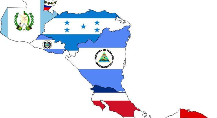Κεντρική Αμερική