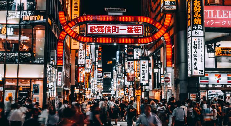 Οικονομικό ταξίδι και βόλτες στο Τόκιο