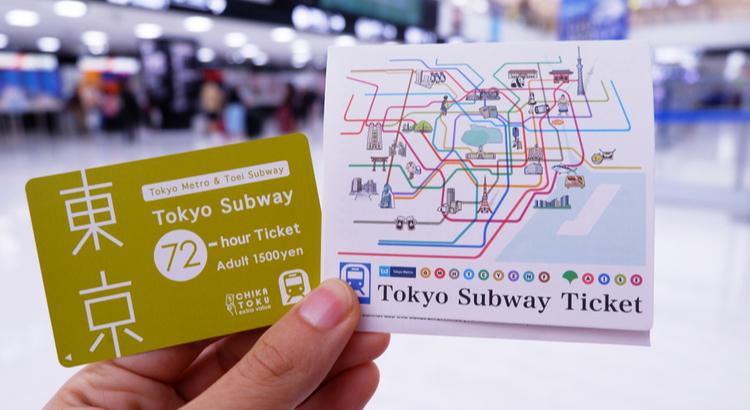 Ταξίδεψε οικονομικά στο Τόκιο και μετακινήσου με μετρό