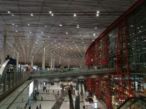 Γνώρισε οικονομικά το Πεκίνο! - φωτογραφίαΠεκίνο - αεροδρόμιο