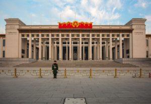 Γνώρισε οικονομικά το Πεκίνο! Φωτογραφία Εθνικό Μουσείο της Κίνας