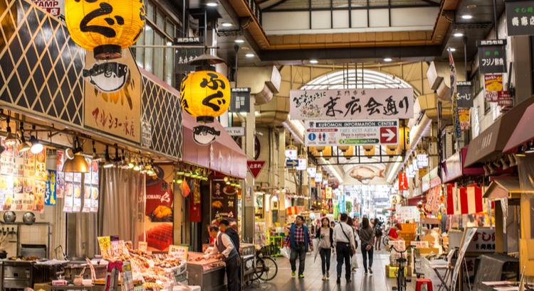 Kuromon Food Market, Osaka