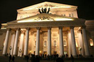 48 ώρες στη Μόσχα - Φωτογραφία Bolshoi Theatre