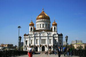 48 ώρες στη Μόσχα - Φωτογραφία Καθεδρικός Ναός του Σωτήρος Χριστού
