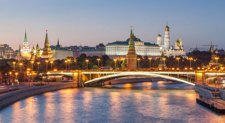 48 ώρες στη Μόσχα - Φωτογραφία Μόσχα