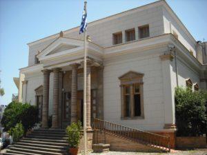 Χίος κορυφαία μέρη_Φωτογραφία Βιβλιοθήκη Κοραή-Λαογραφικό Μουσείο Αργέντη