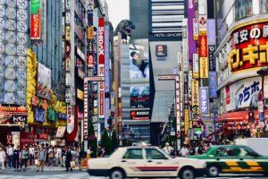 Προορισμοί για τον Απρίλιο-Φωτογραφία Τόκυο